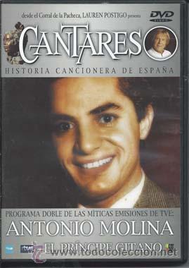 CANTARES- ANTONIO MOLINA+ EL PRINCIPE GIITANO (Música - Videos y DVD Musicales)