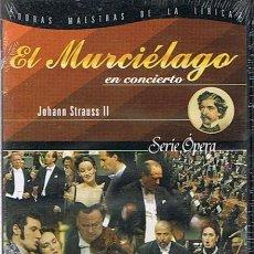 Vídeos y DVD Musicales: DVD EL MURCIÉLAGO EN CONCIERTO (PRECINTADO). Lote 50109636