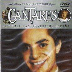 Vídeos y DVD Musicales: DVD ANTONIO MOLINA & EL PRÍNCIPE GITANO (PRECINTADO). Lote 50109675