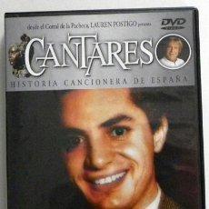 Vídeos y DVD Musicales: DVD CANTARES ANTONIO MOLINA Y EL PRÍNCIPE GITANO CANTANTE MÚSICA PROGRAMA DE TELEVISÓN POSTIGO RTVE. Lote 50407625