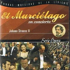 Vídeos y DVD Musicales: DVD EL MURCIÉLAGO EN CONCIERTO . Lote 51007521