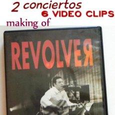 Vídeos y DVD Musicales: REVÓLVER DVD BÁSICOS CONCIERTOS VÍDEO CLIPS CARLOS GOÑI GRUPO ESPAÑOL CONCIERTO - MÚSICA POP 150 MIN. Lote 51414870
