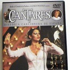 Vídeos y DVD Musicales: DVD CANTARES - ISABEL PANTOJA / CAMBORIA - CORRAL DE LA PACHECA - LAUREN POSTIGO FLAMENCO MÚSICA TVE. Lote 51702913