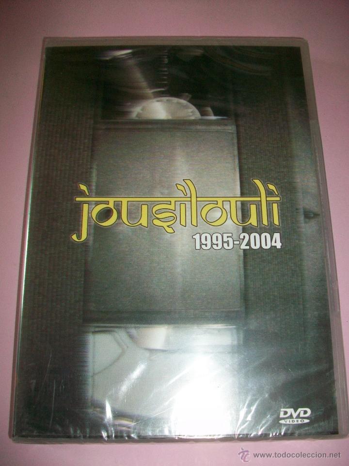 jousilouli dvd
