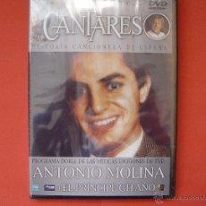 Vídeos y DVD Musicales: DVD MUSICAL: ANTONIO MOLINA (CANTARES) T.V.E. ¡ORIGINAL! NUEVO COLECCIONISTA. Lote 54936905