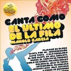 Vídeos e DVD Musicais: KARAOKE-CANTA COMO EL ULTIMO DE LA FILA-MANOLO GARCIA. Lote 56569955