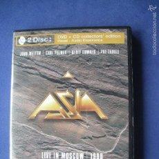 Vídeos y DVD Musicales: ASIA. LIVE IN MOSCOW 1990 CD +DVD MUY BUEN ESTADO DESCATALOGADO PEPETO. Lote 57373661