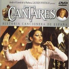 Vídeos y DVD Musicales: DVD CANTARES ISABEL PANTOJA & LA CAMBORIA. Lote 61329823