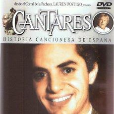 Vídeos y DVD Musicales: DVD CANTARES ANTONIO MOLINA & EL PRÍNCIPE GITANO. Lote 61673060