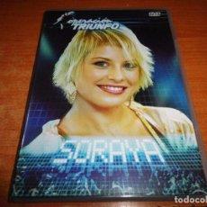 Vídeos y DVD Musicales: SORAYA DVD DEL AÑO 2005 OPERACION TRIUNFO IMAGENES EN LA ACEDEMIA ENTREVISTA GALAS FOTOS. Lote 61854168
