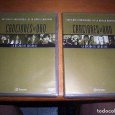Vídeos y DVD Musicales: 2 DVDS CANCIONES DE ORO. LA DECADA DE LOS 80, I Y II. EDICION PLANETA. NUEVOS PRECINTADOS. Lote 84533900