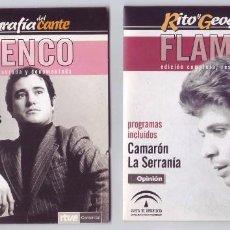 Vídeos y DVD Musicales: FLAMENCO: RITO Y GEOGRAFÍA DEL CANTE. CAMARÓN + LA SERRANÍA - JOSÉ MENESE + FIESTA GITANA POR TANGOS. Lote 127484190