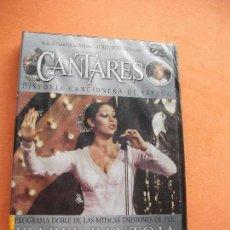 Vídeos y DVD Musicales: ISABEL PANTOJA + LA CAMBORIA / CANTARES ((( DVD ))) PRECINTADA. Lote 94067065
