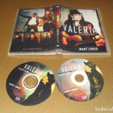 Vídeos y DVD Musicales: VALERIA ( CUENTAME ) - 2 DVD - INVITADO BABY LORES - PROMOCIONAL - MEXICO - DGH - MUY DIFICIL. Lote 96934471