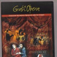 Vídeos y DVD Musicales: DVD GRAN OPERA - FRAGMENTOS DE LAS MEJORES OPERAS DE TODOS LOS TIEMPOS - COMO NUEVO - UN SOLO USO . Lote 97662419