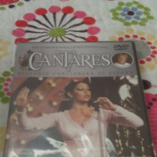 Vídeos y DVD Musicales: DVD. CANTARES. ISABEL PANTOJA + LA CAMBORIA. PRECINTADA. LAUREN POSTIGO. EL CORRAL DE LA PACHECA.. Lote 102718620