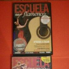 Vídeos y DVD Musicales: DVD APRENDE A TOCAR MÚSICA FLAMENCA. Lote 103513511