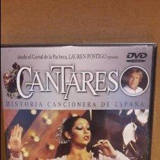 Vídeos y DVD Musicales: CANTARES / LAUREN POSTIGO / ISABEL PANTOJA + LA CAMBORIA / DVD - PRECINTADO.. Lote 118653428