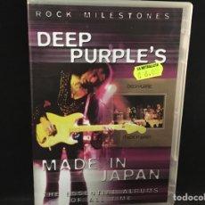 Vídeos y DVD Musicales: DEEP PURPLE - MADE IN JAPAN - DVD. Lote 109376404