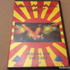 Vídeos y DVD Musicales: GAMMA RAY - HEADING FOR THE EAST. 2003. Lote 111646047