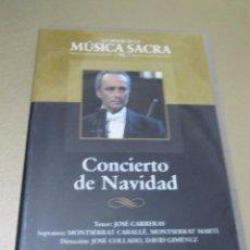 Vídeos y DVD Musicales: CONCIERTO DE NAVIDAD JOSE CARRERAS MONTSERRAT CABALLÉ MONTSERRAT MARTÍ LO MEJOR DE LA MUSICA SACRA . Lote 150528784