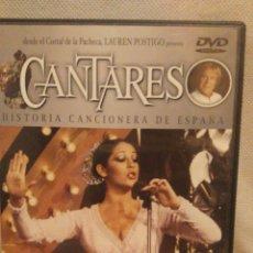 Vídeos y DVD Musicales: CANTARES: ISABEL PANTOJA + LA CAMBORIA. Lote 113718427