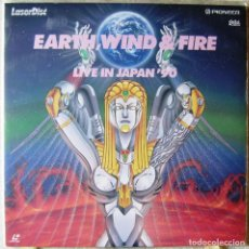Vídeos y DVD Musicales: EARTH,WIND & FIRE.LIVE IN JAPAN ´90...LASER DISC RARO. Lote 119140455