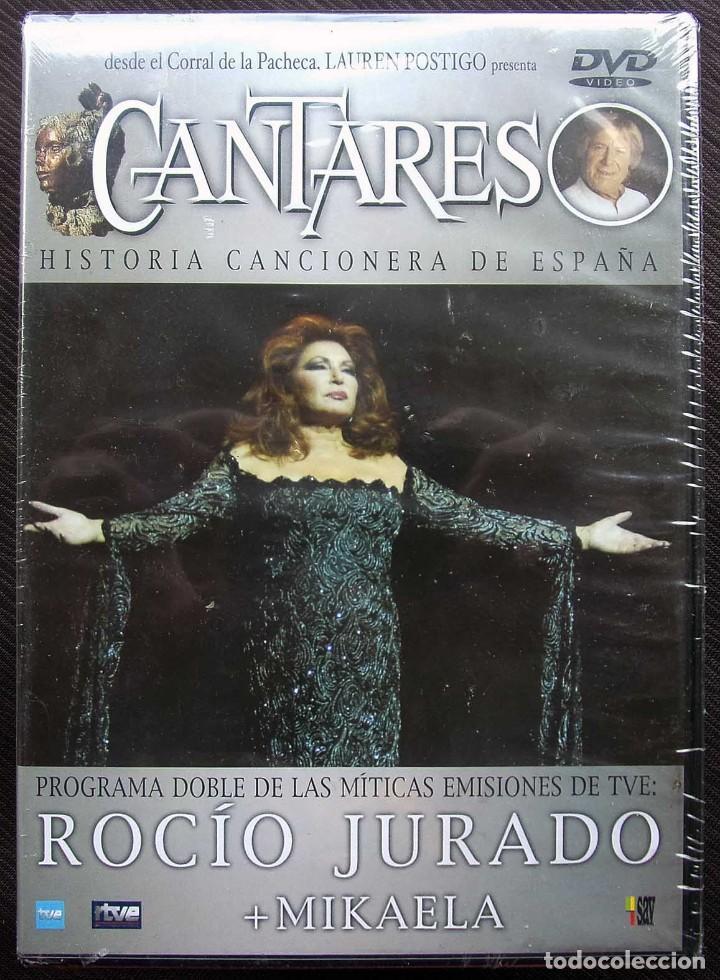 Vídeos y DVD Musicales: CANTARES DE TVE. 5 DVDs. PRECINTADOS SIN ABRIR. LOLA FLORES-ROCIO JURADO-ISABEL PANTOJA-LA CAMBORIA. - Foto 2 - 119511151