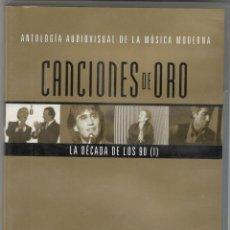 Vídeos y DVD Musicales: CANCIONES DE ORO DVD LA DÉCADA DE LOS 90 (I) LOQUILLO Y TROGLODITAS JOAQUÍN SABINA LOS RODRÍGUEZ . Lote 120434191