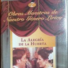 Vídeos y DVD Musicales: LA ALEGRÍA DE LA HUERTA - VHS - ZARZUELA. Lote 121904627