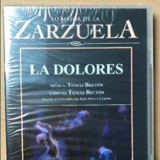 Vidéos y DVD Musicaux: DVD LO MEJOR DE LA ZARZUELA DE PLANETA AGOSTINI NUEVO SIN ABRIR LA DOLORES. Lote 122569303