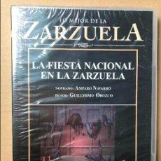 Vídeos y DVD Musicales: DVD LO MEJOR DE LA ZARZUELA DE PLANETA AGOSTINI NUEVO SIN ABRIR LA FIESTA NACIONAL EN LA ZARZUELA. Lote 122569731