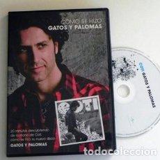 Vídeos y DVD Musicales: DVD CÓMO SE HIZO GATOS Y PALOMAS - COTI HABLA DE SU DISCO - PROMOCIONAL CANTANTE MÚSICA POP -DIFÍCIL. Lote 128771259