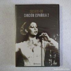 Vidéos y DVD Musicaux: CONCIERTOS DE ORO. CANCIÓN ESPAÑOLA 2 - DVD PRECINTADO . Lote 132493302