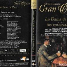 Vídeos y DVD Musicales: LA DAMA DE PICAS - PIOTR ILYCH TCHAIKOVSKY - EDICIÓN ESPECIAL GRAN ÓPERA. Lote 133066378