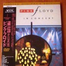 Vídeos y DVD Musicales: PINK FLOYD: DELICATE SOUND OF THUNDER - DIGIPACK - EDICION LIMITADA *IMPECABLE*. Lote 58323810