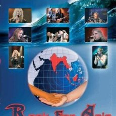 Vídeos y DVD Musicales: VARIOUS - ROCK FOR ASIA - PAL DVD. Lote 135409370