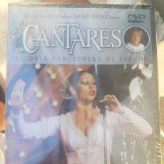 Vídeos y DVD Musicales: DVD CANTARES (PRECINTADO): ISABEL PANTOJA + LA CAMBORIA.. Lote 135518174