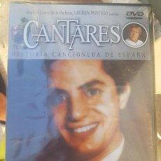 Vídeos y DVD Musicales: DVD CANTARES (PRECINTADO): ANTONIO MOLINA + EL PRÍNCIPE GITANO.. Lote 135518698