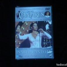 Vídeos y DVD Musicales: CANTARES ISABEL PANTOJA + LA CAMBORIA - DVD NUEVO PRECINTADO. Lote 139437710
