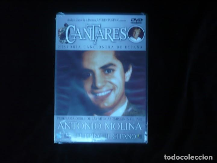 CANTARES ANTONIO MOLINA + EL PRINCIPE GITANO - DVD NUEVO PRECINTADO (Música - Videos y DVD Musicales)