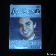 Vídeos y DVD Musicales: CANTARES ANTONIO MOLINA + EL PRINCIPE GITANO - DVD NUEVO PRECINTADO. Lote 139438226