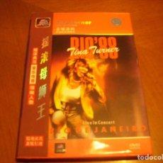 Vídeos y DVD Musicales: TINA TURNER / LIVE IN RIO / ED JAPAN RARO DVD DE IMPORTACION. Lote 140331342