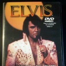 Vídeos y DVD Musicales: ELVIS PRESLEY - THE ALTERNATE ALOHA CONCERT, DVD EDICIÓN OFICIAL. Lote 140452138