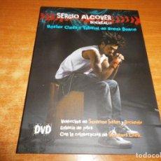 Vídeos y DVD Musicales: SERGIO ALCOVER ROCKEALO DVD MASTER CLASS Y TUTORIAL DE BREAK DANCE VIDEOCLIPS FOTOS SUPREMOS CREW. Lote 140517162