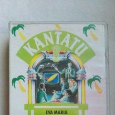 Vídeos y DVD Musicales: KANTATU KARAOKE EN CASA VHS EVA MARIA EN LA FIESTA DE BLAS. Lote 142879757