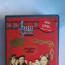 Vídeos y DVD Musicales: EL CASERIO ZARZUELAS DE SIEMPRE VHS. Lote 146625574