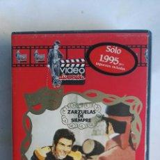 Vídeos y DVD Musicales: LA CANCIÓN DEL OLVIDO ZARZUELAS DE SIEMPRE VHS. Lote 146625748