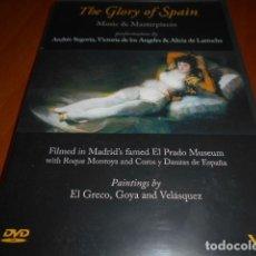 Vídeos y DVD Musicales: DVD-THE GLORY OF SPAIN-ANDRÉS SEGOVIA,VICTORIA DE LOS ANGELES ALICIA DE LARROCHA. Lote 147819130