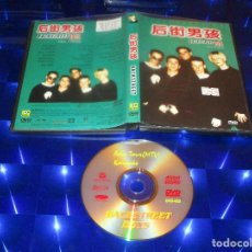Vídeos y DVD Musicales: BACKSTREET BOYS ( THE VIDEO ) - DVD-023 - HOLLYWOOD RECORDS - ASIA TOUR (MTV) / KARAOKE -MUY DIFICIL. Lote 150134670